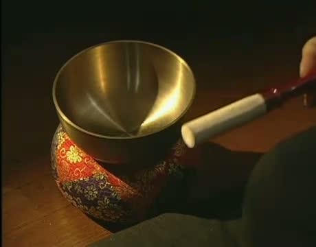 Chime Bowl