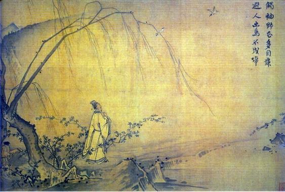 Ma_Yuan_Walking_on_Path_in_Spring 2